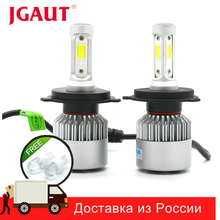 JGAUT S2 12V Car Headlight H4 LED H7 H1 H3 H11 H13 HB2 HB4 HB5 9004 9005 9006 9007 72W 8000LM Auto Headlamp 6500K Light Bulb(China)