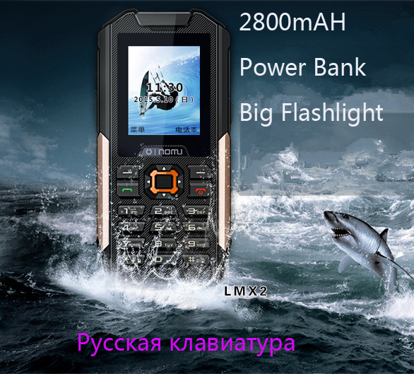 Original Oinom Lmx2 Ip67 Rugged Military Waterproof Phone Gsm Old Man Shockproof Cell Russian Keyboard