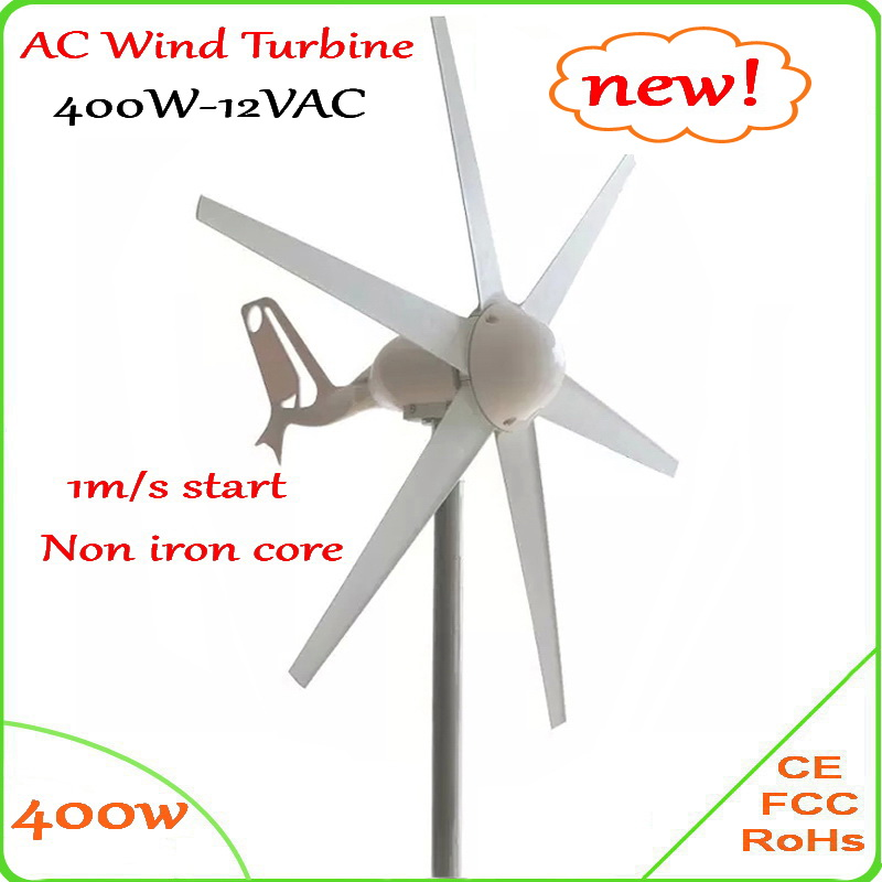 1m/s low wind speed start 400W wind turbine generator 12V AC three phase wind generator / wind turbine / windmill CE Approved new popular black and white exquisite beads and rivets decorated three buckles peep toe high heeled short sandal boots
