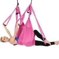 2.5*1.5 m hamac de Yoga aérien 6 poignées sangle Pilates maison Gym pendaison ceinture balançoire trapèze Anti-gravité dispositif de Traction aérienne