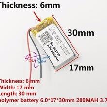 Лучшая батарея бренд 3,7 V литий-полимерная 061730 601730 MP3 Беспроводная мышь Bluetooth стерео 280mAH