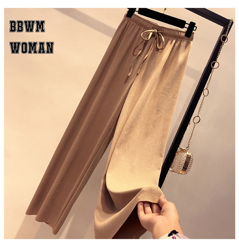 Korean Summer Ice Silk Knit High Waist Wide Leg Pants Ankle Length Straight Casual Fashion Trousers ZO437 48