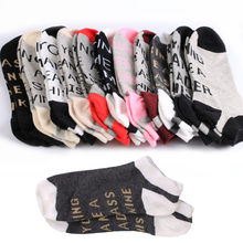 Funny Short Socks If You Can Read This Bring Me Wine Beer Women Men Cotton Socks Unisex Casual Summer Spring Low Cut Ankle Socks(China)