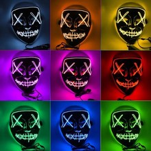 Halloween Light Masks Cross Mouth Led Cold Masquerade Props Venice Glitter Ball Mask Party Decoration