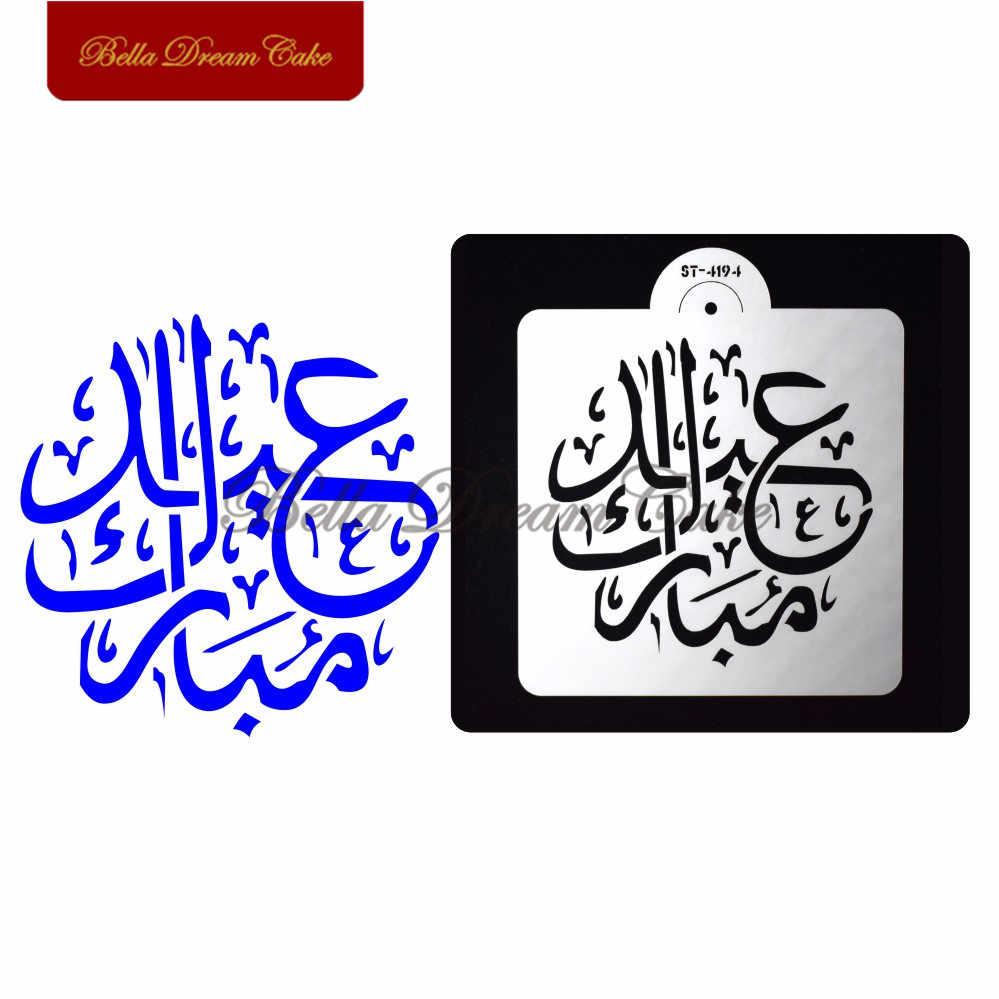 Mosque Eid Mubarak Ramadan Design Cake Stencil Cookies Coffee Stencils  Laser Cut Biscuits Fondant Mold Cake Decorating Tools