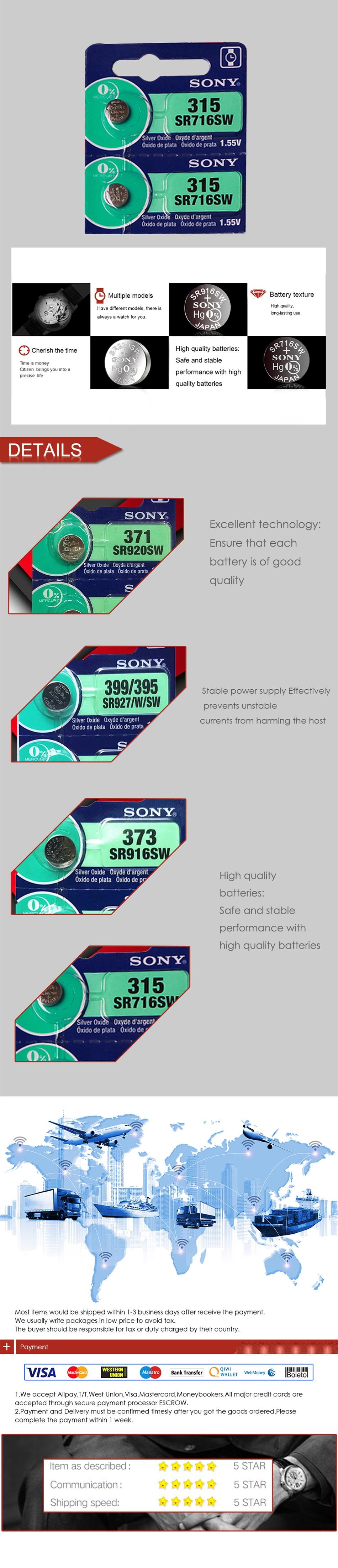 100pc sony 100% original 315 sr716 sr716sw