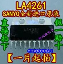 Бесплатная доставка la4261