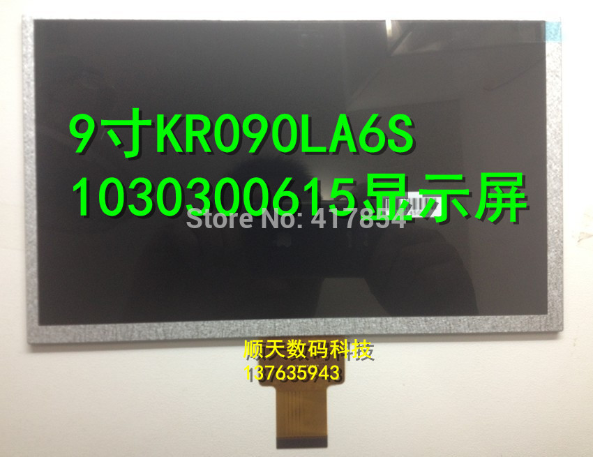 9inch 50pin Tablet LCD screen,cable KR090LA6S 1030300615 Rev:A free shipping original 9 inch lcd screen cable numbers kr090lb3s 1030300647 40pin