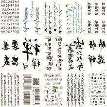 30pcs Fake Уақытша су өткізбейтін қара мәтін татуировкасы суды беру Flower Sticker Ер Әйелдер Сұлулық салоны Body Art X30ZH-03