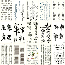 30 unids Falso Temporal a prueba de agua Negro Texto suministros de Tatuaje Etiqueta de la Flor de Transferencia de Agua Hombre Mujeres Belleza Cuerpo Fresco Arte X30ZH-03