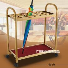 18 Heads Office Umbrella Rack Hotel Lobby Umbrella Holder Metal Umbrella  Storage Stand With Wheels(