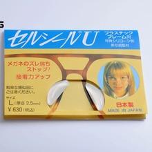 Eyeglass Trasparent Anti-Slip Spectacles Clear on DEDING Dd1267-1 Comfortable-Pads 5-Pair