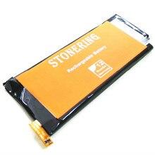 Stonering Battery 3750mAh FB55 for Motorola Droid Turbo 2 XT1581 XT1585 Moto X Force XT1580 CELL Phone