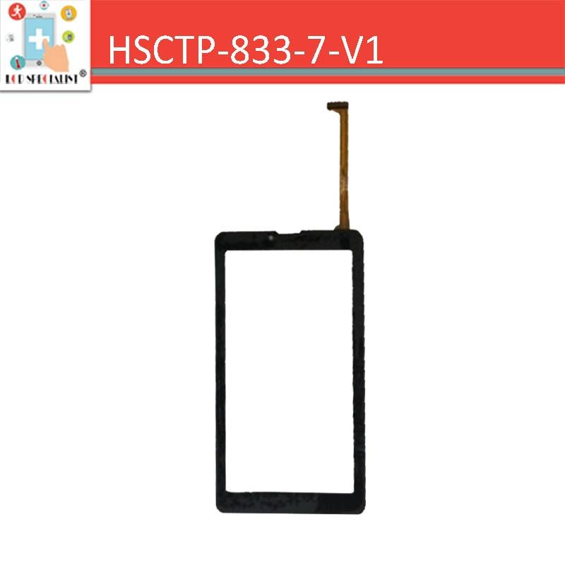 HSCTP-833-7-V1