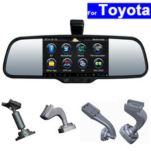 HD Car Rear View Gương DVR GPS Bluetooth WIFI cho Toyota Corolla Camry Rav4 Prado Vios Lexus Highlander Android Auto màn hình(China)