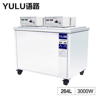 Digital 264L Ultrasonic Cleaner Engine Rust Parts Industry Machine Mainboard Tank Instrument Heater Bath Timer Ultrasoon Mold