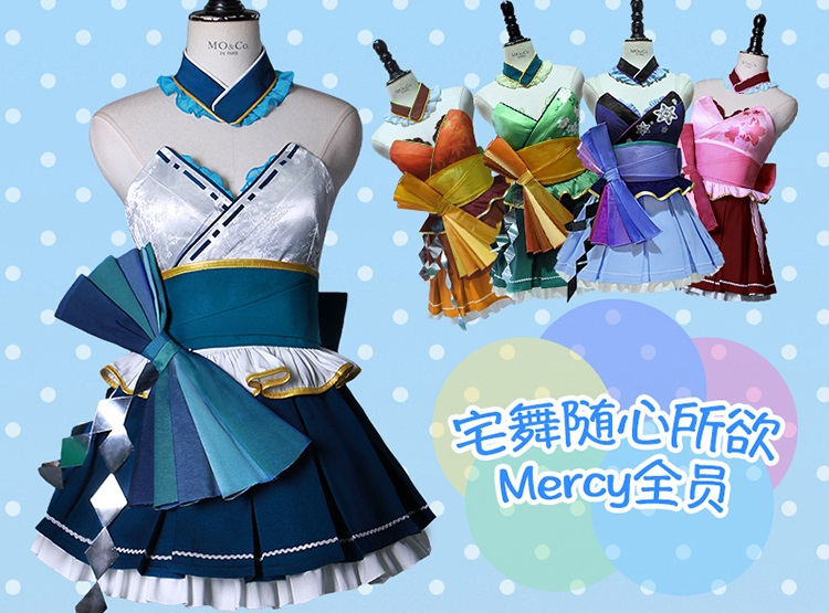 Vocaloid Cosplay Costume Hatsune Miku Gumi Yowane Haku Megurine Luka Kasane Teto Mercy Otaku Dancing Dress Cosplay Costume