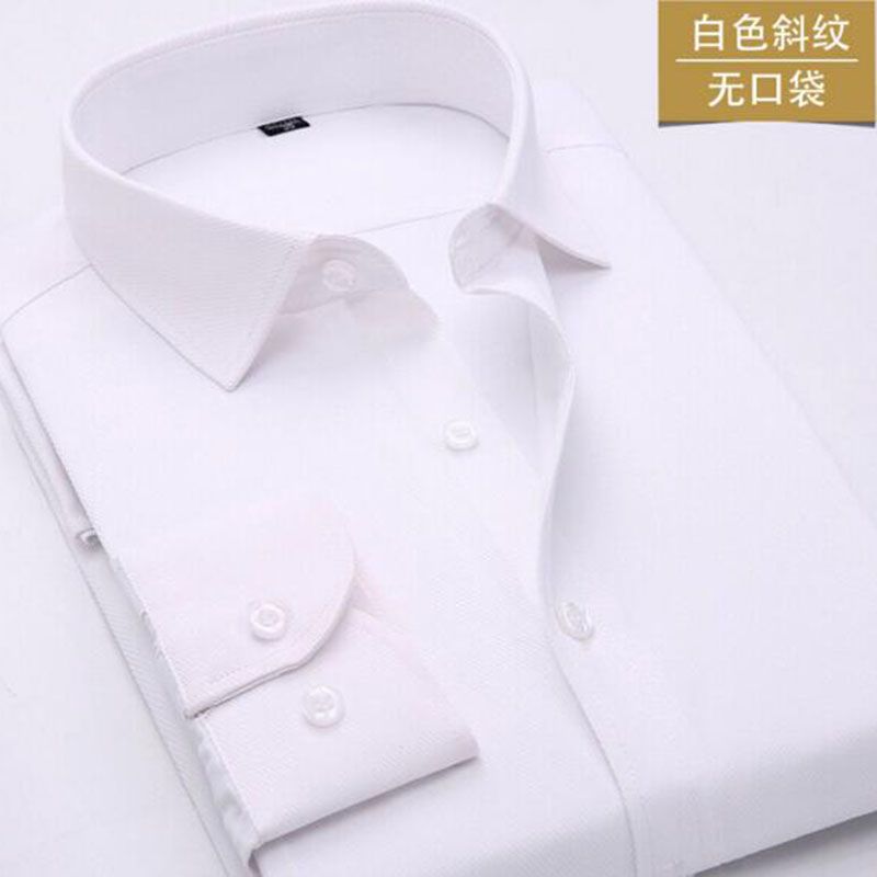 Married Men Groom Suits Wedding Formal Dress Shirts,Solid Color Pure Cotton Breathable High Quality Tuxdo Shirts Size S 4XL