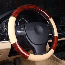 GLCC Универсальный Автомобильный руль Обложка топ из микрофибры 38 см дизайн протектор чехол авто интерьера интимные аксессуары