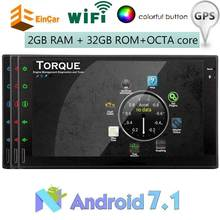 Eincar 2DIN Android 7 1 car AUTO audio touch screen multimedia receiver Bluetooth support WIFI OBD2
