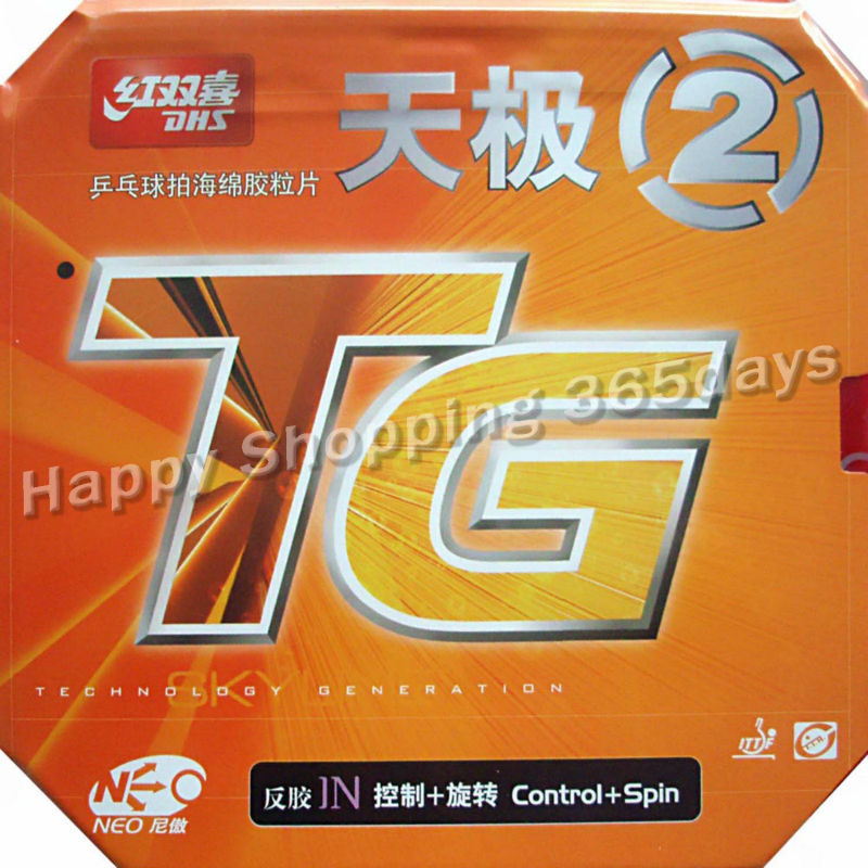 DHS NEO Skyline TG2 TG 2 TG-2 Pips-in Table Tennis Pingpong Rubber With Sponge