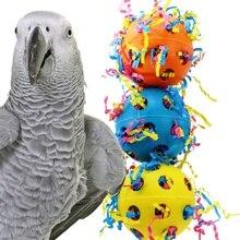 Милый красочный питомец попугай птица игрушки жевательный колокольчик мяч