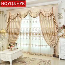 HQYQJJHYR European luxury Embroidered Blackout curtains for Living Room Customized chenille Bedroom/kitchen