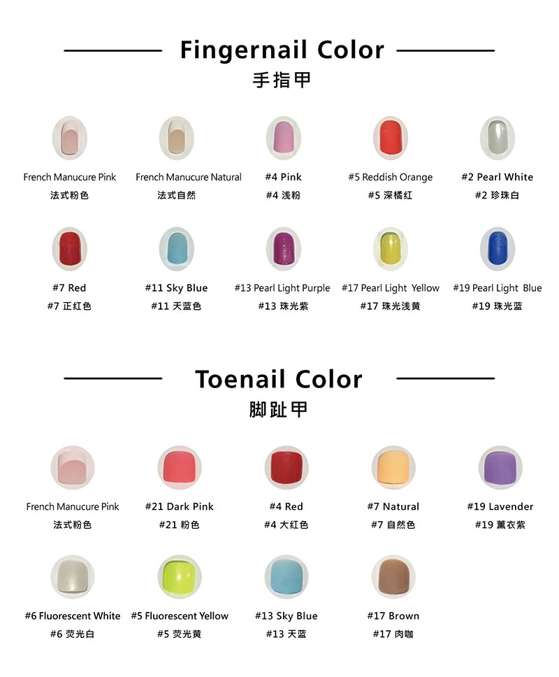 DH168 Nail color options 2019