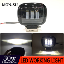 MON-SU 30 Вт фар автомобиля авто дальнего света тумана автомобиля светодиодный свет Рабочая для 4WD ATV внедорожник UTV UTE Off дорог огни фара 12 В