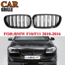 цена на MagicKit Gloss Black Front Center Hood Grill for BMW 5-Series F10 Sedan Grilles/F11 Touring 520i 550i 2010-2016 Bumper Grilles