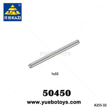 diy toys Beneficial wisdom Science and education accessories Lego50450 1*32 Cross bar 32# 100g/lot(China)