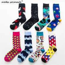 Moda Socmark Fashion Colorful Happy Socks men Cartoon Rooster Cloud Soft Breathable Cotton Short Casual Funny male