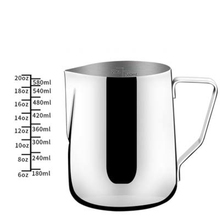 Thicken Stainless Steel Frothing Pitcher Pull Flower Cup Silver Color Coffee Pot Frothers and Latte Art For Kitchen 350ml/600ml