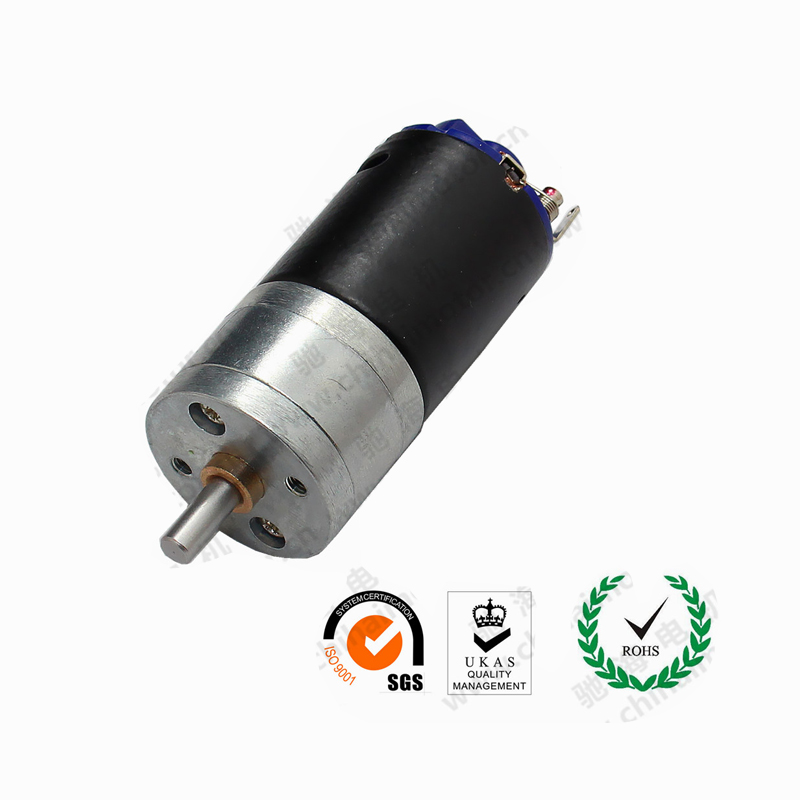 GM25 black leather 370 strong magnetic DC gear motor fighting robot racing truck motor in DC Motor from Home Improvement