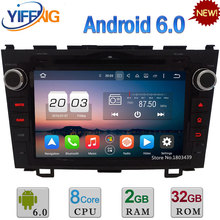 32GB ROM 4GB RAM 8″ Octa Core Android 6.0 DAB 3G/4G WiFi USB Car DVD Multimedia Player Radio Stereo For Honda CRV CR-V 2006-2011