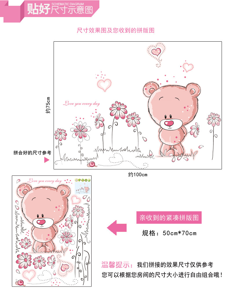 Cute Pink Cartoon Animal Love Bear Flower Baby Children Bedroom