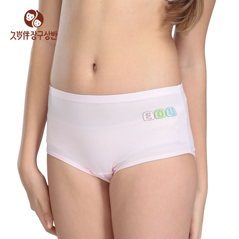 Aliexpress.com : Buy student underwear cotton briefs young girls ...
