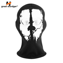 Halloween Ghost Skull Motorcycle Balaclava Mask Cycling Face Mask Game Cosplay Mask Protection Windproof Bicycle Balaclava Scar new hot ghost skull motorcycle full face mask balaclava for motorbike cycling windproof breathable airsoft game cosplay mask
