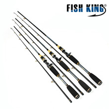 FISH KING Carbon Casting Fishing Rod 1.8M 2.1M Two Sections Saltwater Lure Rod C.W 20-40g Super Hard Fishing Pole Casting Rods