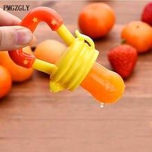 Детская соска для кормления, соска-пустышка для малышей, фруктовый Ниблер для кормления, детское кормление, соска, BPA, чашка