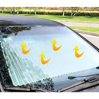 70CM SUV Truck Car Front Windshield Sunshade Rear Window Sun Visor UV Protection Curtain
