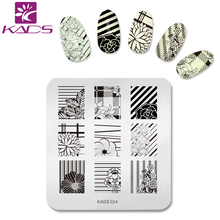 KADS Hotsale Flowers Nail Art Image Stamp Stamping Plates Manicure Template Series Nail Art Stamp Plate