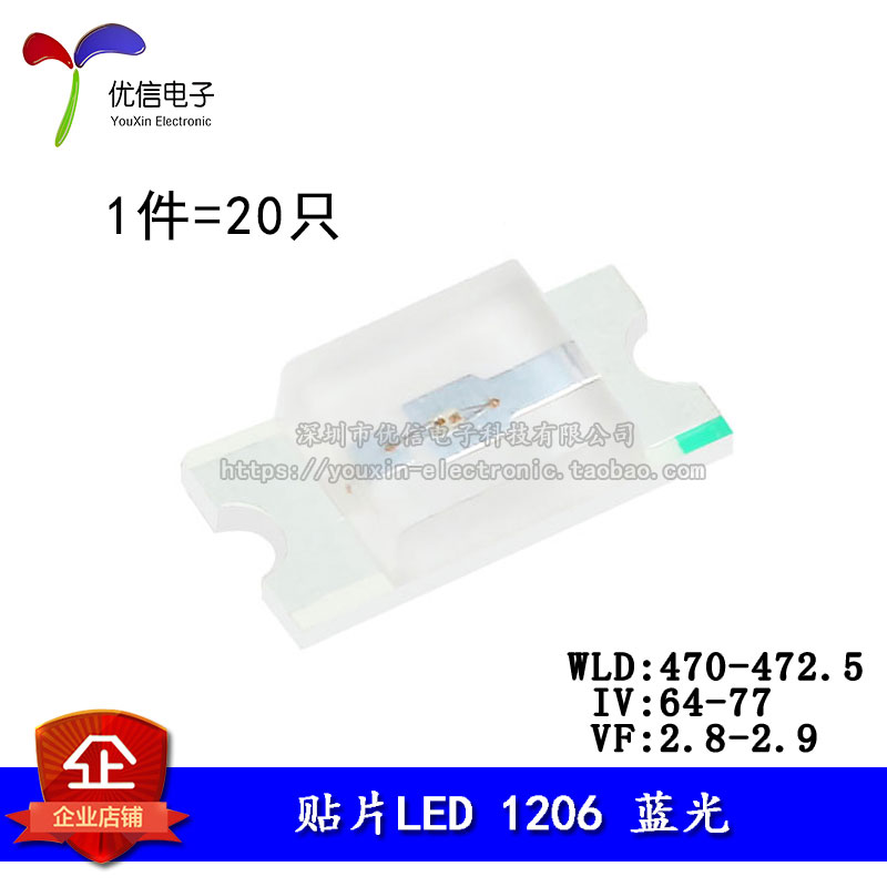 1206 SMD LEDs Highlight Blue Blue LEDs (20pcs/lot)