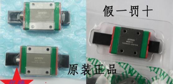 hotsale of hiwin block bearing MGW9H hotsale of hiwin block bearing MGW9H