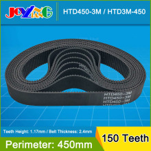 450mm Rubber Synchronized Belt HTD450-3M 150 Tooth Circular Arc Tooth Drive Timing Belt