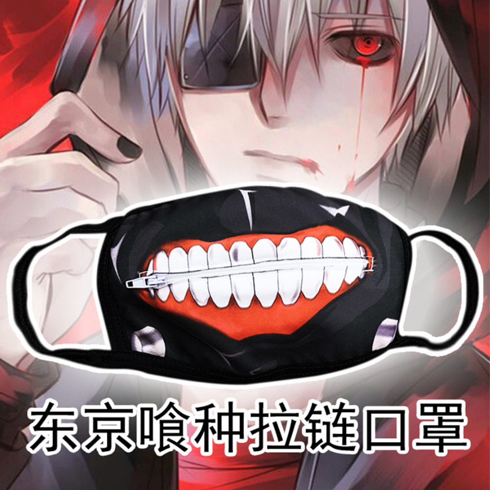 NEW Tokyo Ghoul Mask Kaneki Ken Mask With Zipper Masks Cool Black Red Mask Blinder High Quality Hot Sales Anime Cosplay