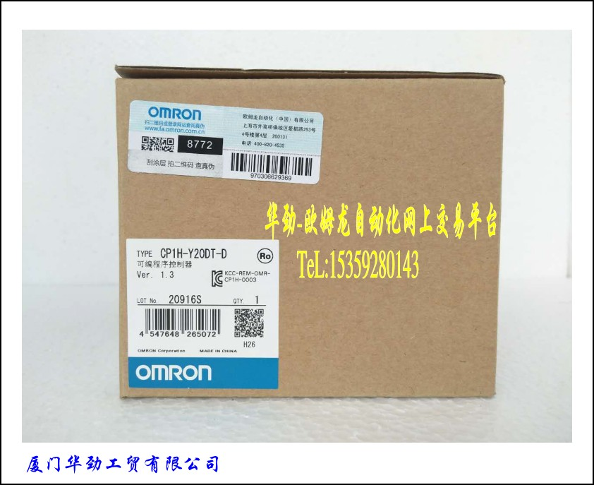 CP1H-Y20DT-D   Programmable Controller Original Genuine Brand New Stock