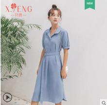 v คอชุดชีฟองแขนสั้นผู้หญิงเสื้อกระโปรงยาวแขนฟองเอวกระโปรงฤดูร้อน 2019 ใหม่