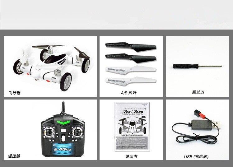 Heißer Verkauf X25 2,4G Quadcopter Land/Sky 2 in 1 UFO Drohne Hubschrauber Professionelle Drones Kinder Spielzeug für kinder - 6