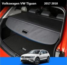 Для Volkswagen VW Tiguan 2016 2017 2018 задний багажник Грузовой Чехол защитный экран тени высокого качества автомобильные аксессуары